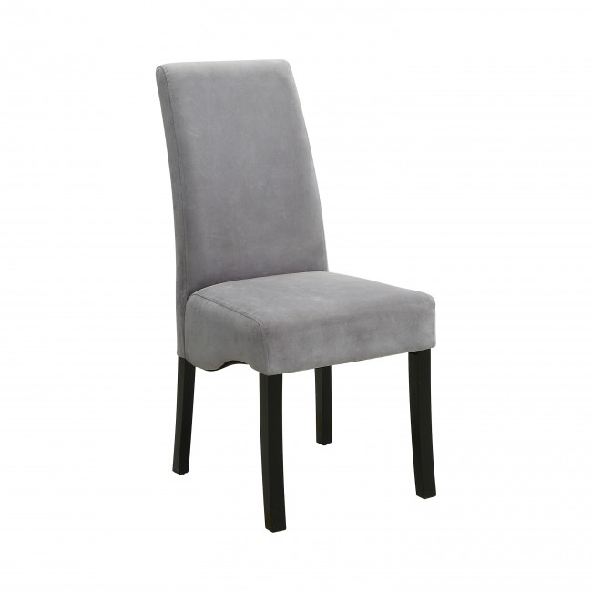 Stanton Upholstered Side Chairs Grey (Set Of 2)